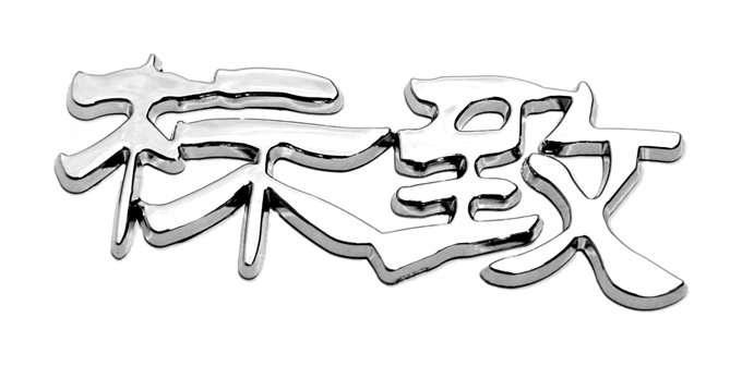 Znak PEUGEOT