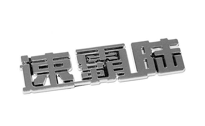 Znak SUBARU