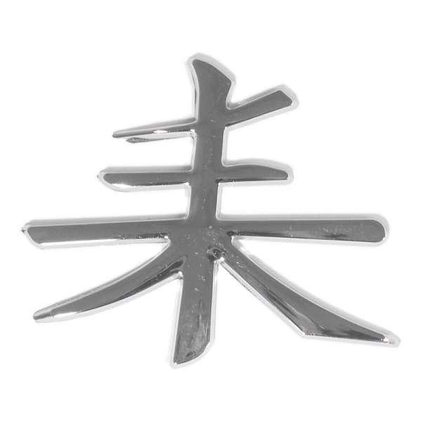 Znak LETTER CHINA samolepící PLASTIC
