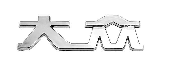 Znak VW